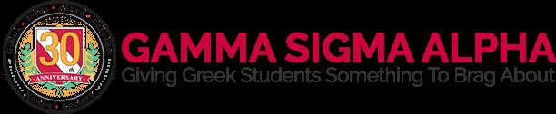 Gamma Sigma Alpha Logo